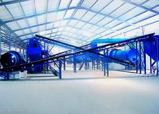 احداث کارخانه کود آلی و شیمیایی